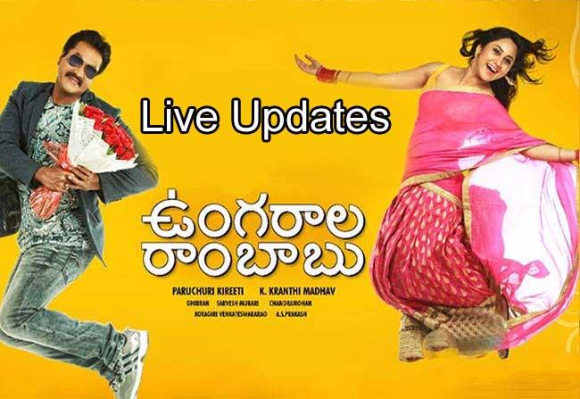 Ungarala Rambabu Live Updates