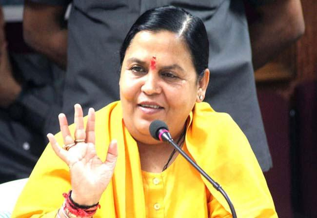 Cabinet Minister Uma Bharti Branch Change