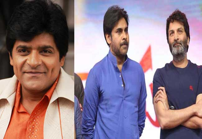 Actor Ali and Director Trivikram to hold key positions in Janasena Party?