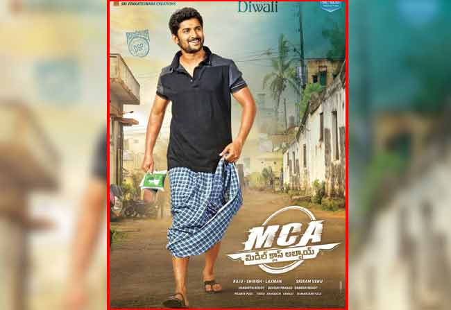 MCA First Look