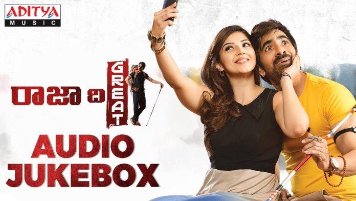 Raja The Great Movie Audio