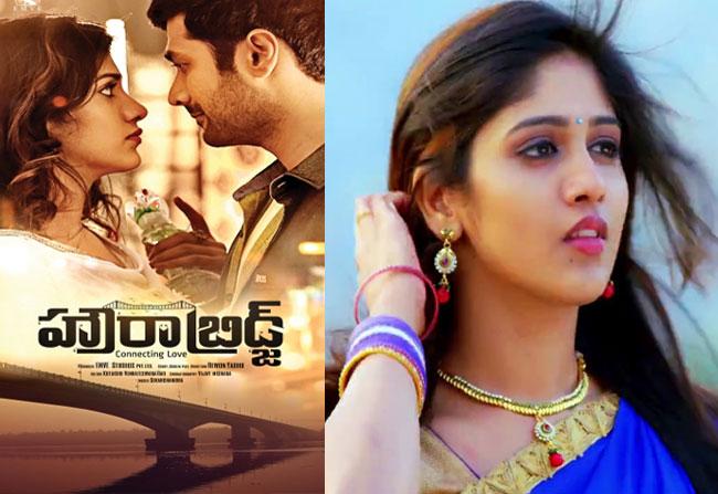 Chandini Chowdhary Acting Super…