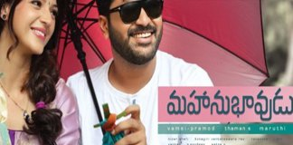 Mahanubhavudu Movie free promotion in AP Dasaravali Event