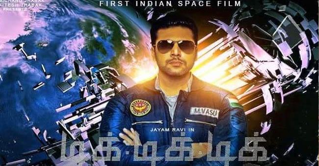 'Tik…Tik…Tik…'India's First Space-Based Film