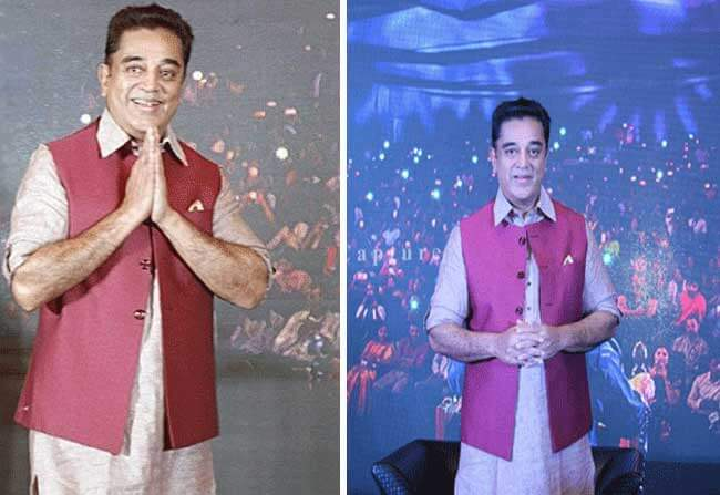 Not Party, Just an App – Kamal Hassan
