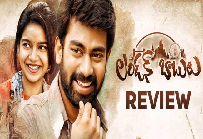 London Babulu Telugu Bullet Review