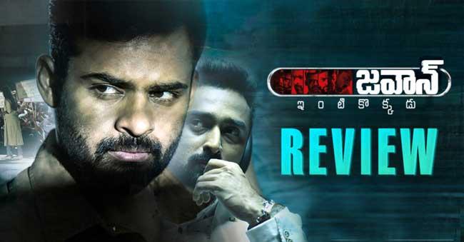 Jawaan Telugu Bullet Review