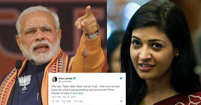 Leave Your Wife And Become PM Of India – AAP Woman MLA Tweets
