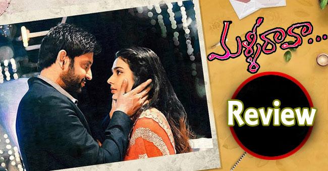 Malli Rava Telugu Bullet Review