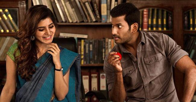 Samantha as Dr.Rathi Devi