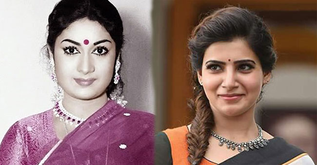 Samantha initially signed to play Savithri role