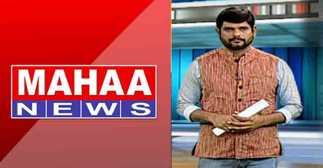 Is The Attack On Mahaa TV In Vizianagaram Real? Or Fake?