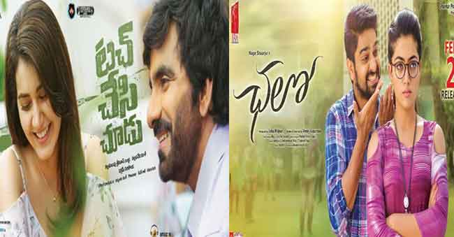 Double punch To Ravi Teja!