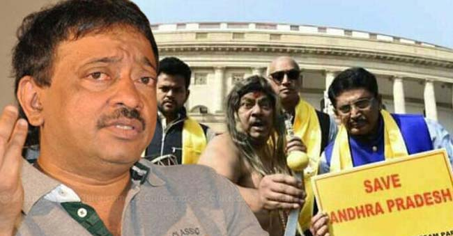 WTF Time: Director calls TDP MPs as jokers!