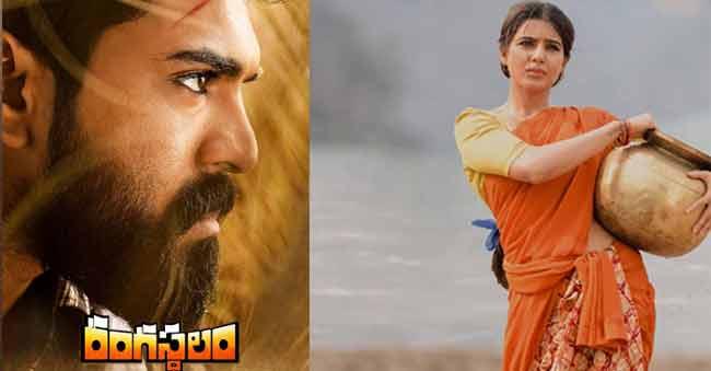 Ram Charan 'Rangasthalam' storyline leaked