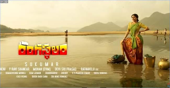 Samantha as Ramalakshmi Rangasthalam Teaser