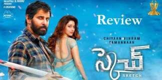 Sketch Movie Review
