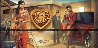 Brand Babu Movie Trailer Re-View