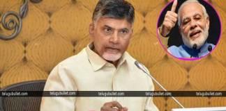 CBN Slams Modi For dharma porata deeksha