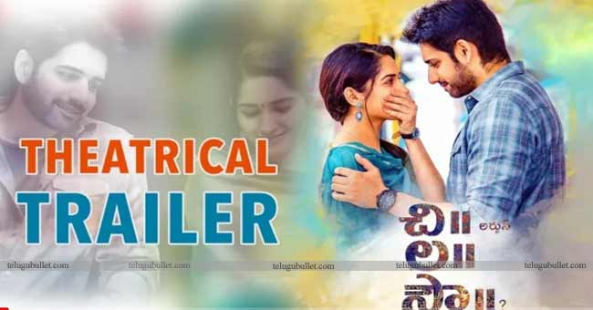 Chi La Sow Official Trailer Released