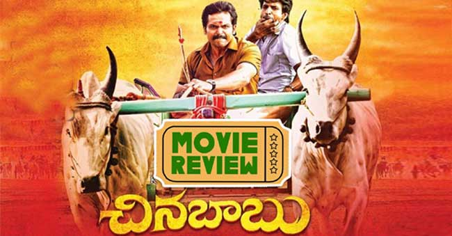 China Babu Movie Review & China Babu Telugu Movie Rating