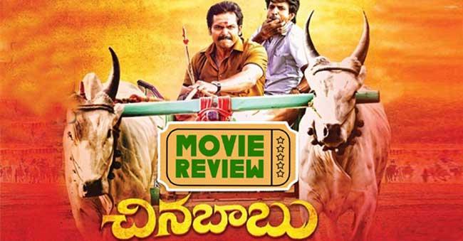 Chinababu Telugu Movie Review And Rating