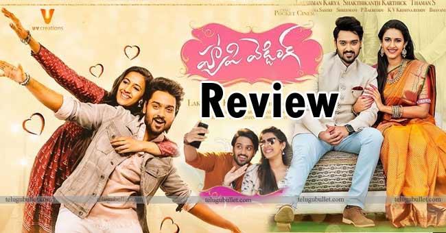HAPPY WEDDING Movie Review – Telugu Bullet