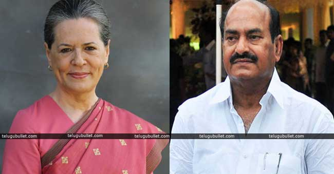 JC-Sonia Gandhi Brief Chat In Discussions