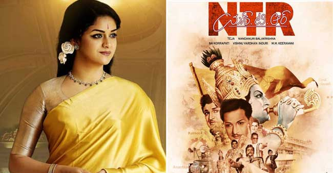 Keerthi Suresh To Reprise The Role Of Legendary Actress One More Time