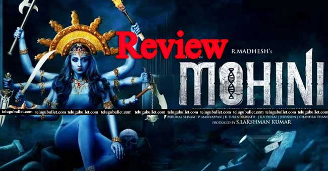 Mohini Movie Review,