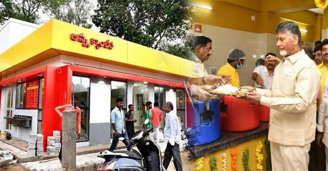 Anna Canteens To Change The Fate Of TDP?