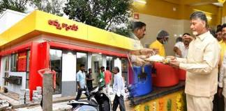 anna-canteens-to-change-the-fate-of-tdp