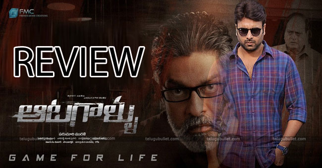 """Aatagallu"" How Did They Play? – Telugu Bullet Rreview"