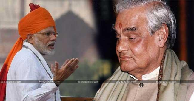 BJP stalwart Vajpayee's health update: Critical condition