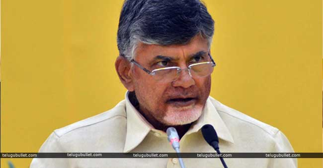 CBN Demands The Centre To Aid More For Kerala