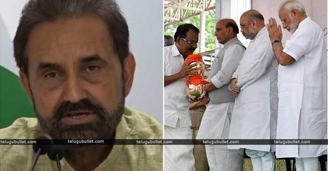 Congress Urges Modi To Stop Politicising Vajpayee's Death