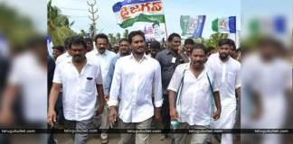 Jagan Sets A New Target In Praja Porata Yatra