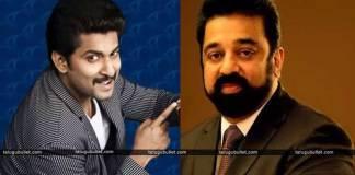 Kamal Hassan Selected Amith