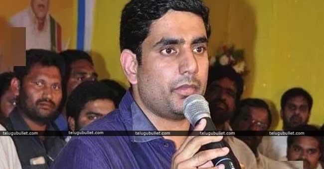 Nara Lokesh Reveals Unemployment Pension Scheme For AP Youth