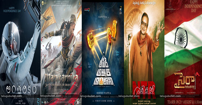 New Movie Posters @15th August