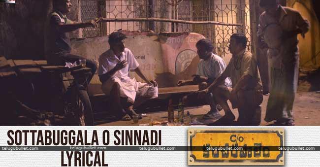 """""""SottaBuggala O Sinnadi"""" Song – C/O Kancharapalem"""