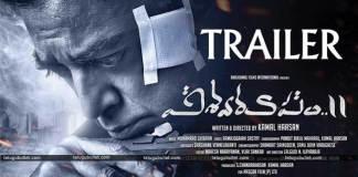 Vishwaroopam's-Trailer