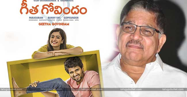 "GA2, 100 Crores @Geetha Govindam & Turn To ""Paper Boy"""