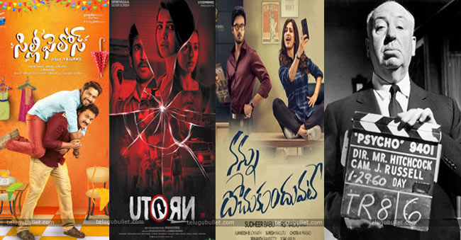 Promoting Styles Of Telugu Movies And @Alfred Hitchcock