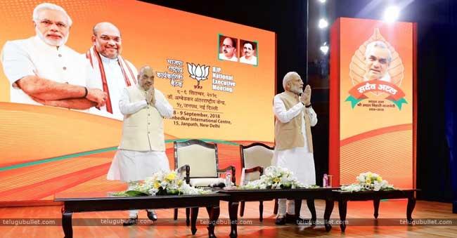 Will Amit Shah's Presence Help T-BJP Camp?