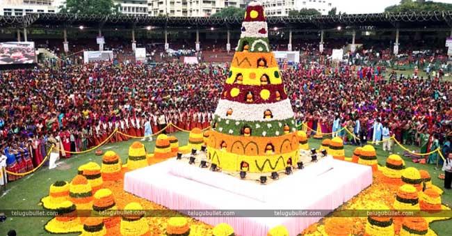 Telangana : Bathukamma Festivals To Begin From October 9
