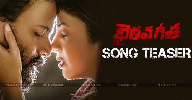 Bhagvath Geetha…. @Bhairava Geetha Song Teaser