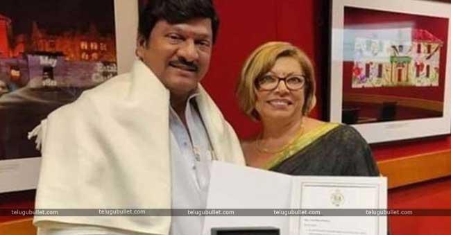 Great Honor To Rajendra Prasad