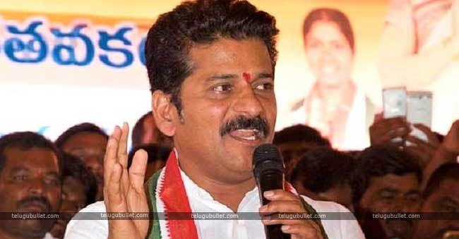 IT Raids Heavily Surrounded, Revanth Reddy