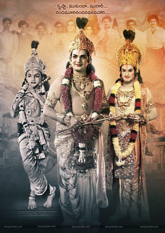 NTR-biopic-Balakrishna-in-L